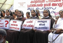 4 nuns who protested against Kerala bishop told to leave convent