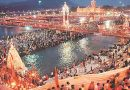 Know about Kumbh: Historical Significance
