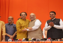 BJP and ShivSena harmonise in Maharashtra by the LokSabha polls in nation..!