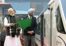 Ready to experience super speed on wheels..! Vande Bharat Express is here for you..