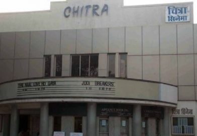 Dadar's famous Chitra cinema closed, due to not having good business for single-screen theater