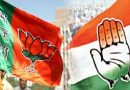 BJP Victory Sure in Five Of The Seven Union Territories