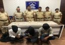 Breaking down the corruption threads..! MH Police recovers demonetized currency Rs 1 crore arresting three involved