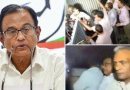 Ending the traditional 'chor-police' game, CBI to quiz Chidambaram over INX media case and hit the court