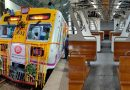 Make Travelling In Mumbai Local Trains More Comfortable & Safe with 'Uttam Rake'