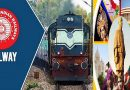 """Indian Railways offers 50% concession for Youth participating in the """"Ek Bharat Shrestha Bharat"""" programme"""