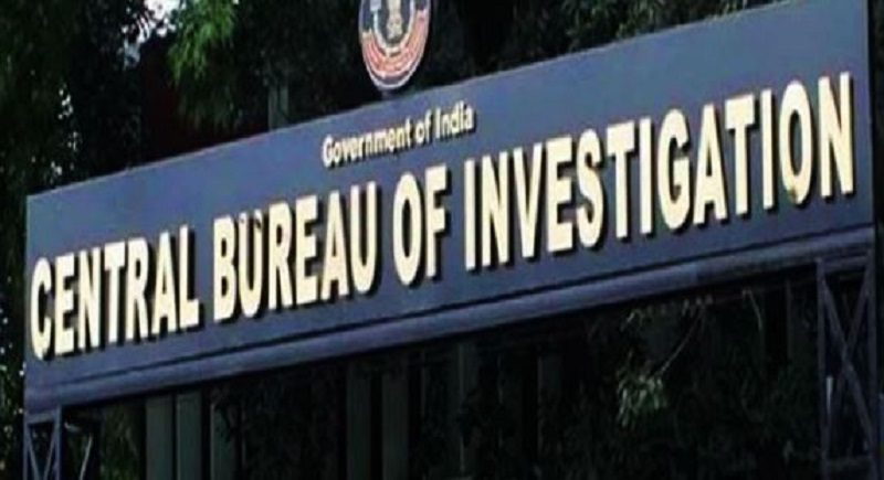 CBI register two separate cases releted to bank fraud of over 200 crore and conduct searches at eight locations