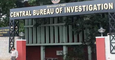 CBI arrests assistant manager of national institute for smart government and a private person in a bribery case