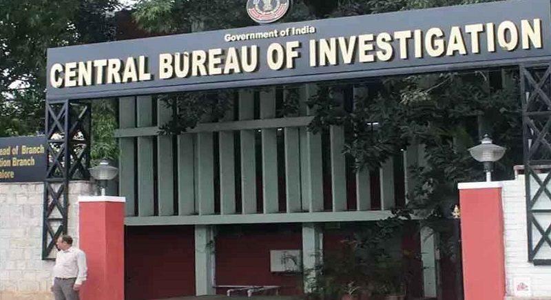 CBI registered a case against Delhi best company e with allocation of 1800 crore fraud