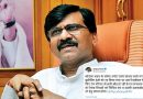 Relax railway ticket refund rules, time-frame: Sanjay Raut to Goyal